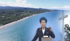 지상낙원이 피지(FIJI)라구?