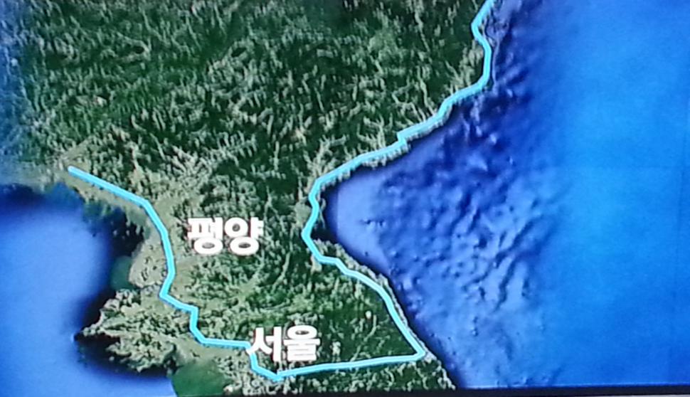남북 철도 합동 조사단