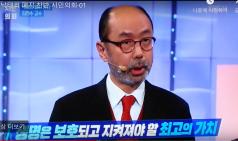 낙태죄 폐지에 대한 찬반논쟁-시민의회-01