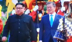 김정은 국무위원장의 서울답방에 대한 관심이 뜨겁다.