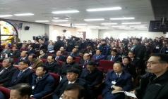 한국 기독교 총연합회 제30회 총회가 열렸다.