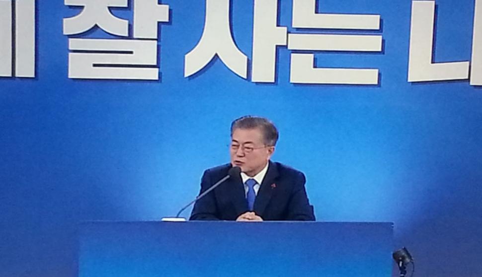 문재인 대통령의 신년 기자회견
