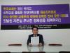 교육인적자원부는 건학이념을 훼손하는 우일학원의 안양대학교에 대한 이사선임을 취소하라!