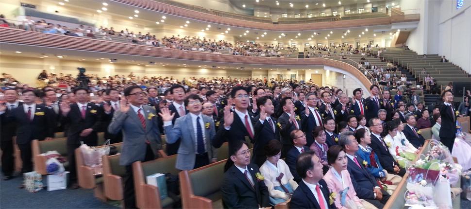 사랑의교회 헌당기념 2019 장로 안수집사 시무권사 임직헌신예배