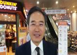 대한예수교장로회 이승희 총회장 인터뷰