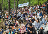 대한민국과 우리민족의 미래를 위해 청계산 산상기도회로 뜨거워진 사랑의교회