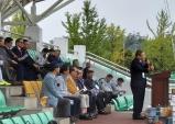 서북지역노회협의회 제16회 체육대회
