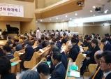 서울노회, 200여명이 모여 목사장로 신년하례예배 드려