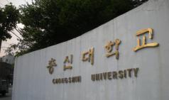 한국교회를 어찌할꼬, 총신대학교를 어찌할꼬!