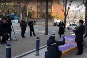 전광훈을 대표회장으로 선출한 한기총 선거, 불법 의혹