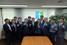 제105회 총회 임원후보 등록결과