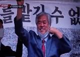 이단의 미혹,한국교회는 속지말아야