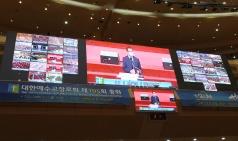 제105회 총회, 사상 처음으로 전국35개 교회당에서 분산 개최