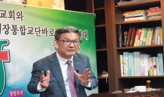 예정연 최경구회장, 이번에는 '한국교회와 예장 통합교단 바로세우기연대(한세연)' 설립
