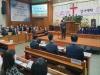 고천성결교회(김만수목사 시무), 교회창립 83주년 기념해 임직식 가져