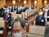 한국교회연합, 위장된 차별금지법 반대와 철회를 위한 한국교회 기도회 개최