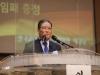 한국교회연합, '한국교회100주년기념관'에서 제4회 정기총회 열어