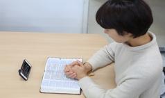 '수험생을 위한 수능기도회' 코로나19로 각 가정에서 온라인으로 참여
