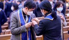 사랑의교회, 사랑글로벌아카데미(SaGA) 개교감사예배 드려