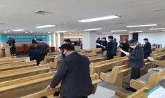 총회교육개발원 발대식 및 감사예배