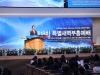 '온전함을 사모하는' 글로벌 특별새벽부흥예배