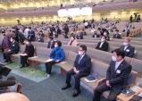 '부활의 빛으로 다시 하나!' 한국교회 부활절 연합예배 드려