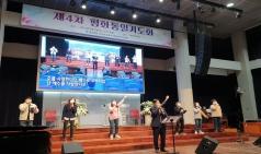 예수인교회(민찬기목사 시무)에서 통일준비위원회 제4차 평화통일기도회 열려