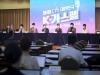 CTS 기독교TV, 전 세계가 참여하는 [대한민국 K-가스펠] 오디션 경연대회 열기로