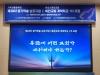 북한에 어떤 교회가 세워져야 하는가?