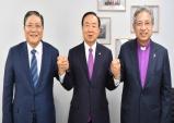 한국교회연합, 한국전쟁 71주년 맞이해 남과 북, 그리고 국회와 정당 시만단체를 향해 평화와 협력을 위한 성명서 발표해