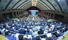 제116기 CAL세미나, 국내 목회자와 선교사 230여 명 참석