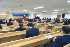 대한예수교장로회 '제106회 총회 준비위원 위촉식 및 제1차 전체회의' 열려