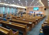 제124회 개성노회 제1차 임시노회, 경기 화성시 크리스찬교회에서 열려