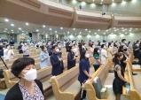 한미우호증진을 위한 FMC초청 집회, 새에덴교회에서 열려
