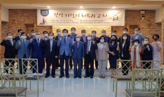 건강가정의 회복과 교회, 사단법인 한국교회법학회 학술세미나 열어