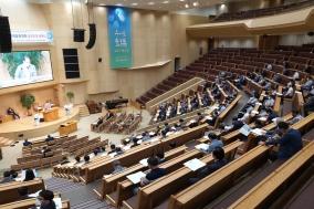 총회 사역 설명회 및 세미나 열려, 기독교신앙을 위협하는 잘못된 법안 바르게 대처해야