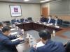한국교회총연합, 기관통합준비위원회 열어 한국교회 통합 위한 첫 발 내딛어