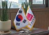 한국교회 연합기관 통합을 위한 한교총 준비위원회 제3차 회의 열려