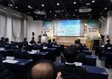 제106회 총회 임원후보 정견발표회, 전주 [왕의지밀]서 진행하고 유튜브 생방송 중계 해