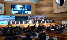 대한예수교장로회총회(총회장 소강석목사) 제106회 총회 개최