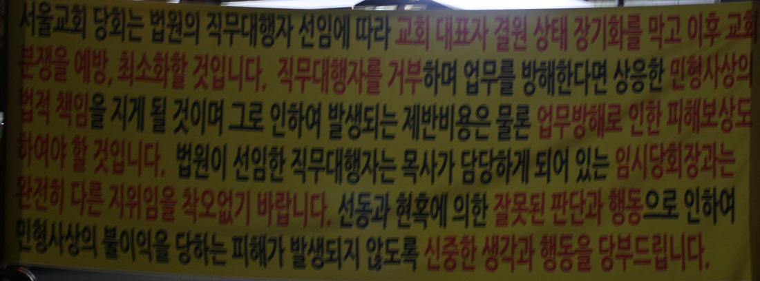 서울-3.png