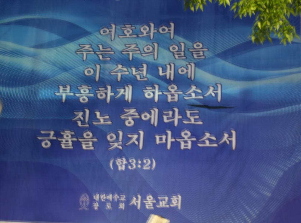 서울-5.png