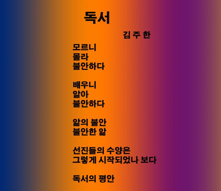 30-독서.png