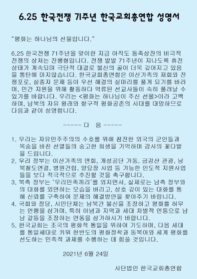성명서용-파일-1.png
